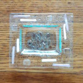 Zubehör: Seifenschale Glasfusing farbig